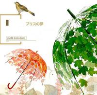 Wholesale transparent umbrellas bubble - New 4 Colors Transparent Thicken PVC Mushroom Green Leaves Rain Clear Leaf Bubble Umbrella