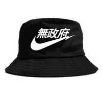Wholesale Wide Brim Blanks - Wholesale-2016 Hot Selling Fashion Camping Hiking Hunting Fishing Outdoor Bob Cotton Plain Blank Black Bucket Hat Cap Hip Hop Men Women