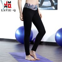 Wholesale Wicking Women s Yoga Pants Sports Fitness Yoga Tights Ladies Workout Splice Pants Yoga Gym Leggings High Elastic Training