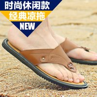 Wholesale Cheap Mopping - High Quality Cheap Men's Flip Flops Casual Summer Mens Slippers Beach Sandals Fashion Slides Platform Shoes Genuine Leather Flat Wholesale