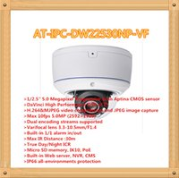 5Mp Full HD wasserdicht Vandal-Proof IR Varifocal Netzwerk Dome Kamera mit Audio und Alarm AT-IPC-DW22530NP-VF