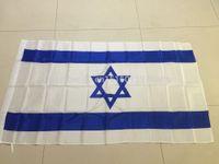 Wholesale Office Decoration Festival - New fashion 90*150 cm Israel Flag Office Activity parade Festival Home Decoration