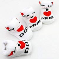 Wholesale Dad Socks - Brand New Comfy 100% cotton Baby socks slip-resistant floor socks love dad love mum cartoon kids socks for girls boys