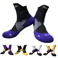 Wholesale Football Soccer Table Professional - Sports Socks Kobe Adult Nylon Elite Basketball Socks 2017 USA Professional Elite Men's Basketball SocksWater-absorbing Moisture Anti-Slip