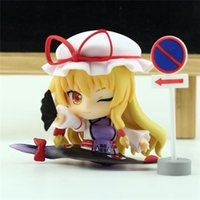 Wholesale Touhou Action Figure - 170618 BONTOYSHOP Anime Nendoroid TouHou Project #442 PVC 10CM Yakumo Yukari Movable Action Figure Collection Toy