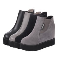 Wholesale Korean Flats Boots - 2016 new Korean stealth increased within thick soles shoes female students warm cotton boots autumn and winter boots