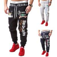 Wholesale Lace Pants Men - 2016 New Men's Gym Letters Loose Sweatpants Printed Lace Trousers Joggers For Men Outdoor Sports Pants pantalon