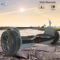 (US STOCK) 8.5inch Hummer Electric Hover Board Self Smart balanceamento Scooter Two Wheels Skate Balance Board Gyro Scooter Hoverboard