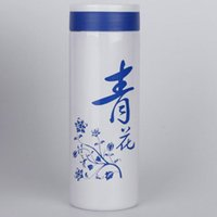 Wholesale Chinese Porcelain Mug - 400ml Chinese Style Blue And White Porcelain Double-deck Stainless Steel Heat Insulation Mug Ceramic Travel Mug Office Gifts Cup