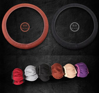 Wholesale Diy Car Leather - 3D MESH No Inner Circle Car Auto Universal leather diy Elastic Handmade Skidproof Steering Wheel Cover Covers