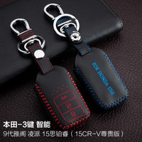 Wholesale Honda Accord Remote Control - For Honda Accord 9 CRIDER Spirior CR-V 3 Buttons Smart Hand-Sewing Genuine leather Remote Control Car Key chain Car key cover Auto Accessori
