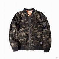 Wholesale Camouflage Varsity Jacket - 2016 new varsity jackets for men bomber jacket mens camouflage coats man fashion brand luxury design outwears high qulaity coats for sale