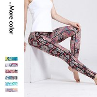 Wholesale Euro Style Pant Women - Hot Sale Women ladies High Waist Running Fitness Tight pants Floral Printed Stretch Euro Style Leggings yoga pants