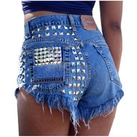 Wholesale Sexy High Waisted Hot Pants - 1993 2016 Women's Fashion Brand Vintage Tassel Rivet Ripped Loose High Waisted Short Jeans Punk Sexy Hot Woman Denim Shorts