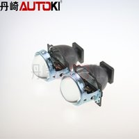 Wholesale Koito Projector - Free Shipping Hid Bi Xenon Projector Lens LHD for Car Headlight 3.0 Koito Q5 35W Use For D1S D2S D2H D3S D4S Super Bright