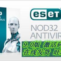 Wholesale Eset Nod32 User - Genuine ESET NOD32 Security suite Smart Security 9.0 3 years 1 user 20 activation code
