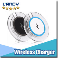 Wholesale Flashing Types - Wireless Charger for iphone x   8 the flash type High Efficiency pad with retail package for samsung S8 note8