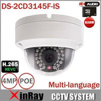 Supporto multifunzionale DS-2CD3145F-IS Full HD 4MP V5.3.3 H.265 HEVC Con slot TF Card Mini Dome I / O IP Camera IP CCTV