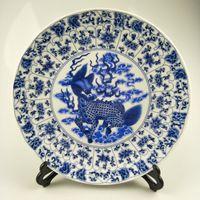 Chinese Ceramic Craft Plates Hand-Painting Craft Plates Chinese Unicorn Blue \u0026 White Antique Decorative Plates Qing Dynasty Qianlong Court & Chinese Decorative Plates NZ | Buy New Chinese Decorative Plates ...