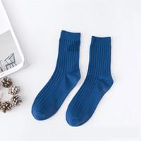 ingrosso calzini sottili maschili-Calze di cotone da uomo di alta qualità inverno Harajuku di alta qualità Calze da uomo di calza di cotone solido di alta qualità Calze da uomo di moda di colore gradiente