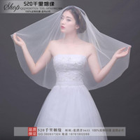 Wholesale White Contracts - The new Korean brides veil brief paragraph ultra soft contracted monolayer covering yarn surface element 1.5 meters bare yarn