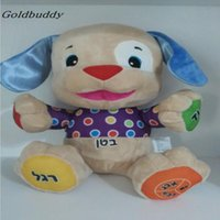 Goldbuddy Ebraico Russo Croato Lituano Lettone Portoghese Canto Speaking Toy Musical Doll Dog Doll Educational Puppy