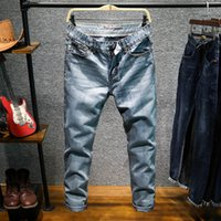 Wholesale Teenagers Jeans - Sisibalution 2017 New Men's Fashion Jeans Slim High Stretch Denim Biker Jeans Men Jeans Brand for Youngster Teenager Male