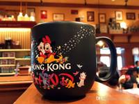 Wholesale Magic Mouse Black - Genuine Hongkong Decennial Mickey Minnie Mouse mug Black Scrub Family magic pattern Cartoon ceramic coffee cup