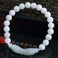 Wholesale White Jadeite - Wholesale 100% Natural   Jadeite Beads Elastic line Bracele