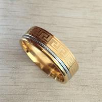 ingrosso anelli di fascia larga per le donne-Anello di lusso grande 8mm 316 titanio acciaio inossidabile placcato in oro giallo 18 carati chiave greca anello di nozze uomo donna argento oro 2 toni