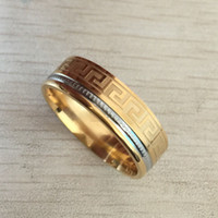 Wholesale wedding ring silver gold - Luxury large wide 8mm 316 Titanium Steel 18K yellow gold plated greek key wedding band ring men women silver gold 2 tone
