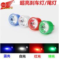 китайские пульты дистанционного управления оптовых-Мотоцикл электрический автомобиль модификация части светодиодные фонари мигающий стоп-сигнал производители 12V задний фонарь