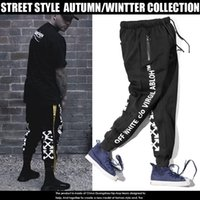 Wholesale Wind Arrow - Young 2017 autumn and winter new tide brand hip hop wind arrow printing loose sports casual feet pants Wei pants