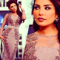 Wholesale Celebrity Evening Dresses Knee - Haifa Wehbe Sparkle Pink Celebrity Dresses 2016 Sheath Evening Dresses with Sheer Lace long Sleeves Beadeds Dubai Party Gowns