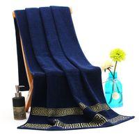 bordado de toalha de banho venda por atacado-Frete grátis luxo 100% algodão toalha de banho marca serviette de bain adulte bordado grandes toalhas de praia 70x140 cm