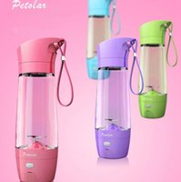 Blender personnel avec Travel Cup Mug USB Portable Electric Juicer Blender Rechargeable Juicer Bouteille 4 couleurs 30pcs OOA2675
