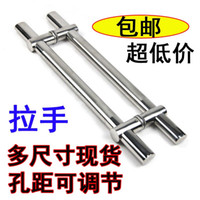 Wholesale Thick stainless steel glass door handle door handle glass handrail post pitch can be