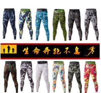 Wholesale Cycle Compression Layers - New Men's Sports Apparel Skin Tights Compression Base Layer Pants Camouflage Gym Fitness trousers Running Leggings Cycling Fitness Pants