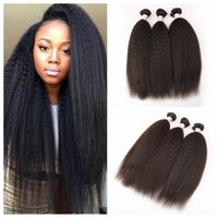 "Wholesale Indian Hair Sellers - Malaysian Kinky Straight Hair Weft 3 Pcs Lot Hair Weaves Best Afro G-EASY Hair Products Seller Online 8""-30"""