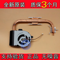 Wholesale Asus Heatsink - cooler for ASUS X45V X45VD X45C cooling heatsink with fan 13GNRO1AM020-1
