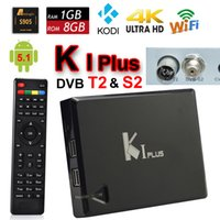 Wholesale Satellite Box Receivers - KI Plus + DVB S2 T2 Android 5.1 TV Box Amlogic S905 Quad Core 1G 8G Mini PC Satellite Receiver Wifi 3D Movie 4K*2K H.265 Media Player