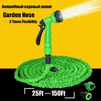 Wholesale watering hoses for gardens - 25 FT Expandable Magic Flexible Garden Hose For Car Water Pipe Plastic Hoses To Watering With Spray Gun Garden Watering Cool
