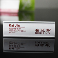 Wholesale mm name badge work card employee card Aluminum alloy badge pin display office supply company Factory School