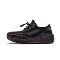 Wholesale Most Bought - Eu26-36 Kids Running shoes AAA quality Knited top most ventilate and durable outdoor running shoes You buy I gurantee factory prices