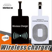 universal qi wireless charger receiver بالجملة-العالمي تشى اللاسلكية شحن استقبال فيلم التصحيح وحدة شاحن لاسلكي لسامسونج أبل أي فون 7 6 زائد الروبوت العالمي