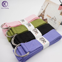 Wholesale Yoga Inversion - Wholesale-Yoga Stretch Strap inversion Auxiliary rope yoga swing Fitness Lose Weight adjustable Interior sport Yoga accessory