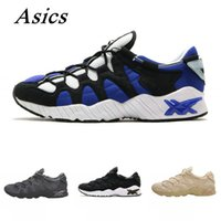 Wholesale mai for sale - Group buy 2017 New Arrivals Asics GEL MAI quot Kith quot Running Shoes H6D4K For Men Top Quality Discount Sport Athletics Sneakers Eur