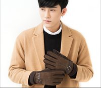 Wholesale Electric Car Ride - Hot leather gloves men and women in winter thick plus cashmere warm windproof ride electric car non - slip