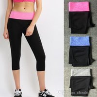 Wholesale Yoga pants Sports Pants colors Women Sports Yoga Tights Elastic Fitness Running Leopard Trousers Slim Aerobics Pants