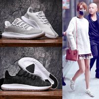 2017 Hot Tubular Shadow Knit Ultra Boost 350 Mulheres Men Running Shoes Malha Comfortable Blakc White Qualidade 350 boost Sneaker Fashion